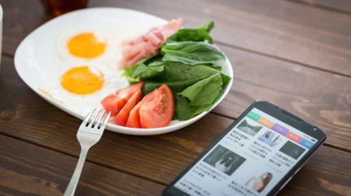 朝ご飯を食べつつスマホ