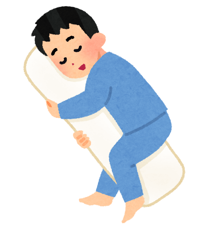 抱き枕を使っているから熟睡できている男性