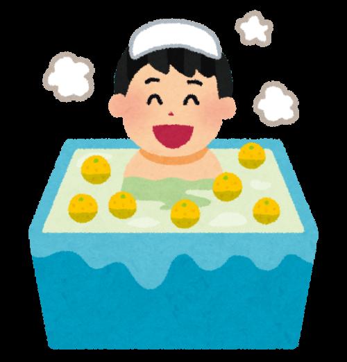 ゆす湯に入浴しているv男の人