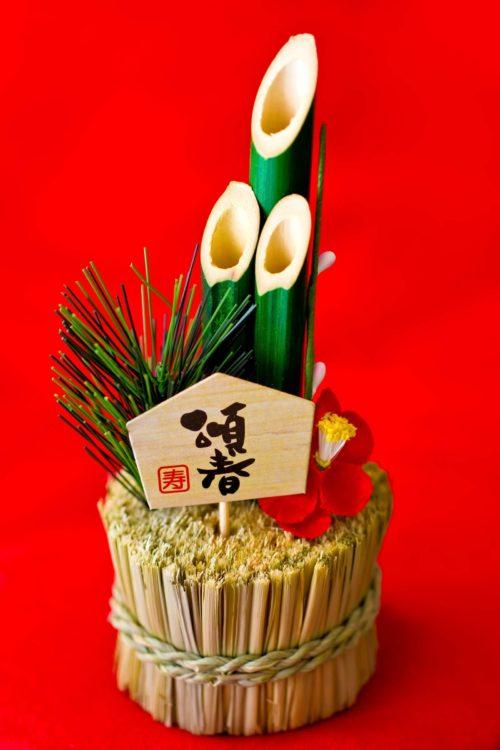 縁起のいい竹を使った門松