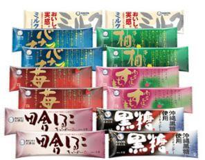 久保田のアイスキャンデー