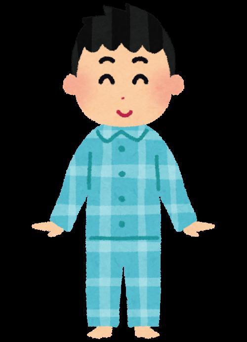パジャマを着た子供
