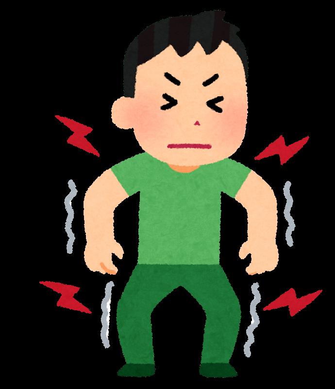 筋肉痛で悩む男性