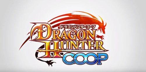 ドラゴンハンターCOOPのゲーム画面