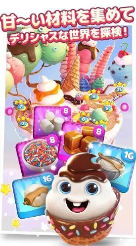 クッキージャムブラストのゲーム画面
