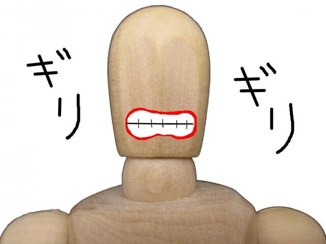 歯ぎしりでストレスを感じている人のイメージ