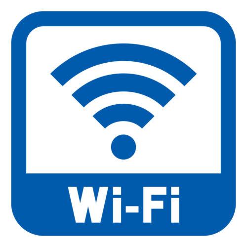 Wi-Fiのあるところのイラスト