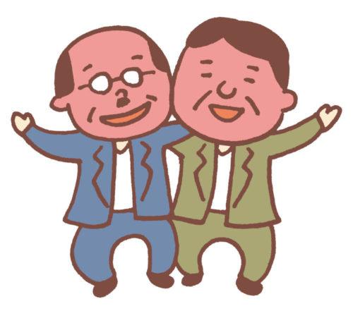 お酒を飲んで上機嫌なサラリーマン2人が肩を組んで歩いているイラスト
