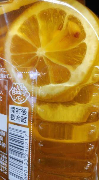 瀬戸田レモンの瓶