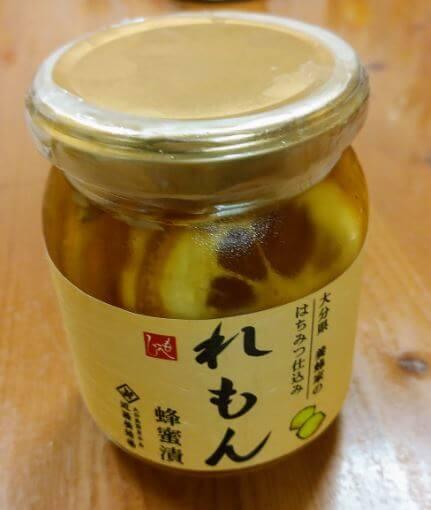 もへじのレモン蜂蜜漬けの瓶