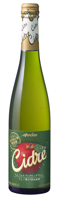 おいしい酸化防止剤無添加ワインのシードル