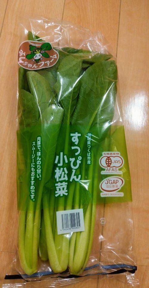 「大地を守る会」から宅配された「小松菜」