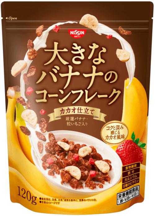 「大きなバナナのコーンフレーク カカオ仕立て」の袋